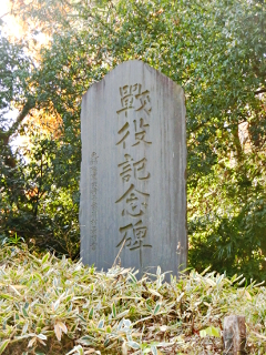 tokorozawa_hatominehachimanjinjya_d