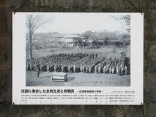 hino_hinojinjoushougakkou_1926