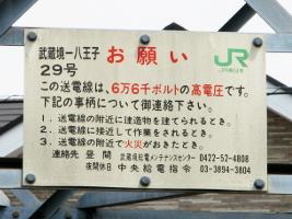 soudentettou_shj29_d