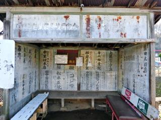machida_shimooyamadamachi_daisenjibusstop_a