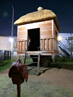 choufu_kitarouhiroba-kitarouhouse_night