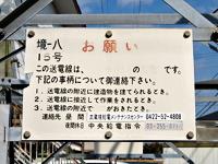 soudentettou_shj15_d