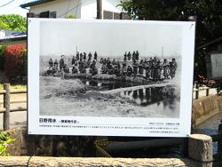 hino_hinoyousui_shoujinba_1929