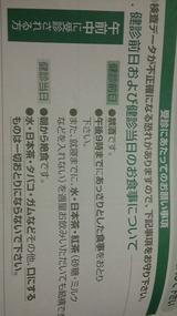 cf437086.jpg