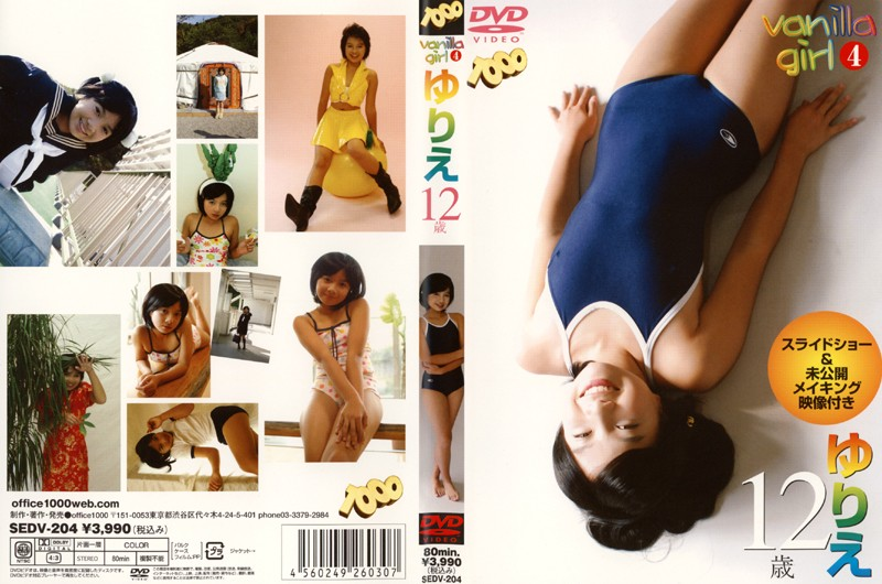 [SEDV-204] Yurie – Vanilla Girl Vol.4