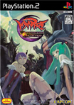 PlayStation2 VAMPIRE DARKSTALKERS COLLECTION