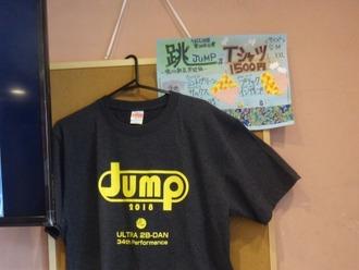 JUMPTシャツ