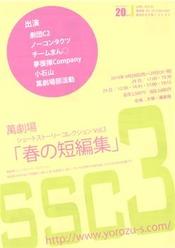 20140306131908_00001n