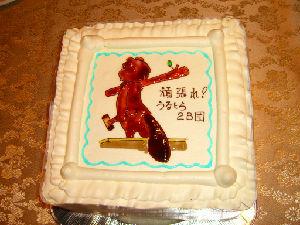 2B団ケーキ