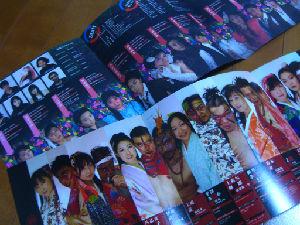 CIMG6065ブログパンフ