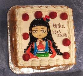 うるとら2B団 ケーキ