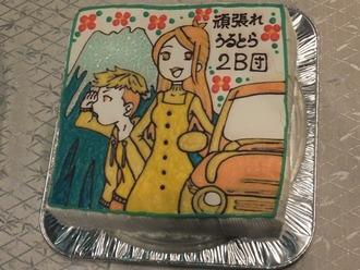 トラベルトラブルケーキ