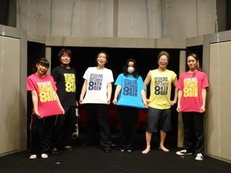にせ八犬伝Tシャツ