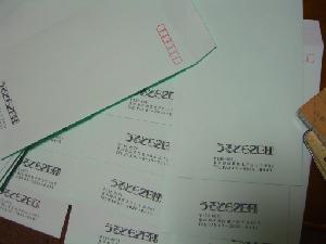 CIMG2268ブログ稽古場0422