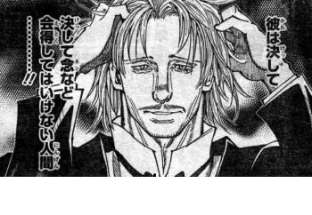 【ハンターハンター】ツェドリーニヒってゴンキル以上の天才なのか??