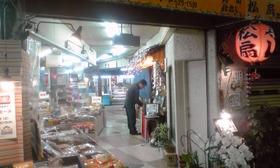 知恩院側の商店街のお店