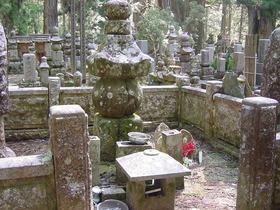 明智光秀の墓所