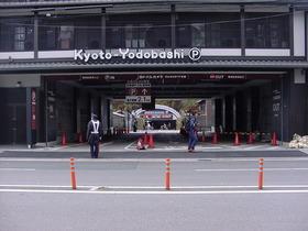 京都ヨドバシカメラ入り口
