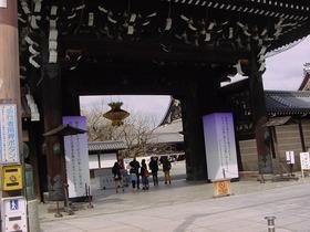 西本願寺の正門