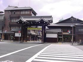 西本願寺前の門前町