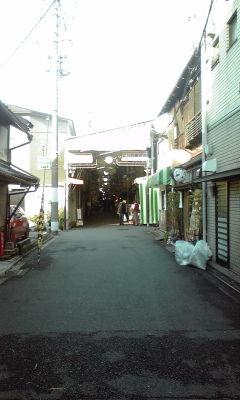 知恩院側の古川町商店街