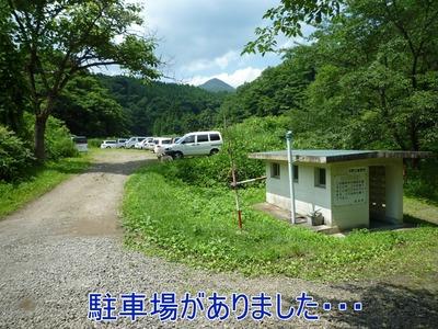 20100719_7
