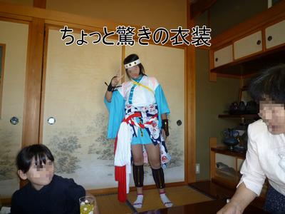 blog8_090924