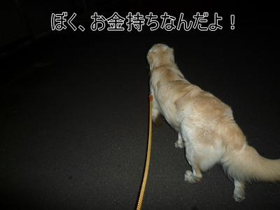 blog2_09012