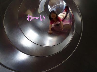 blog10_091026