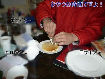 blog2_100127