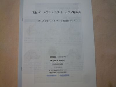 blog2_100315