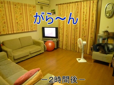 20100717_3