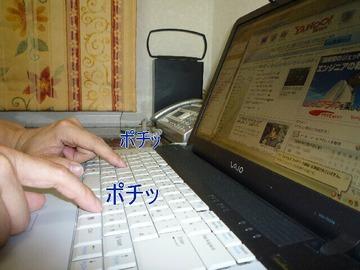 blog3_090731