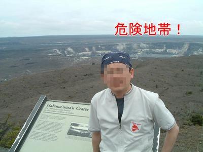 blog8_20100710