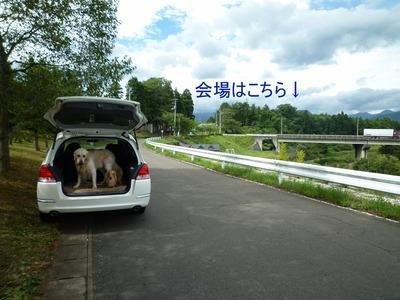 20100912_12