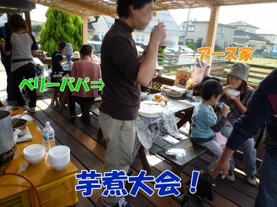 blog14_091019
