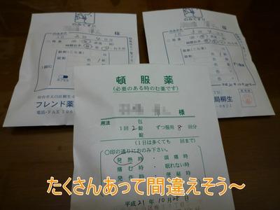 blog2_091030