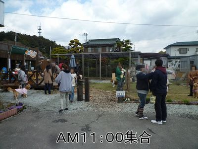 blog1_104018