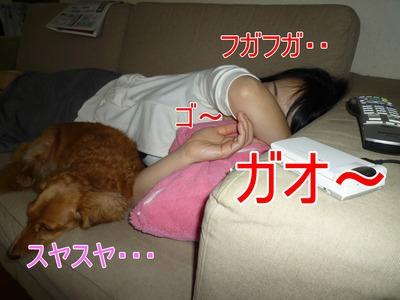 blog3_09018