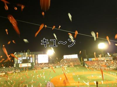 20100731_03