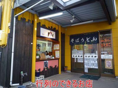 blog1_100309