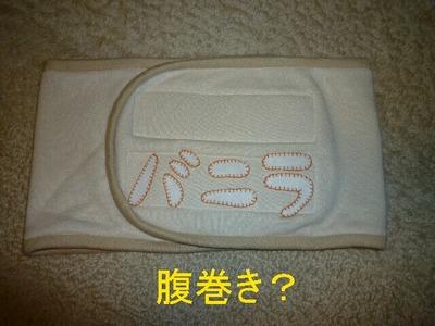 blog4_090824