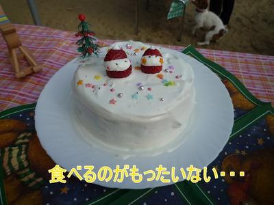 blog3_091223