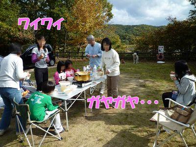 blog3_091026
