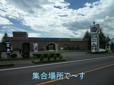 20100912_11