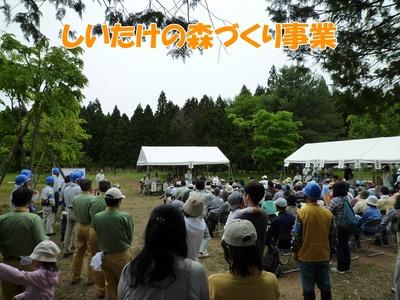 blog2_100522