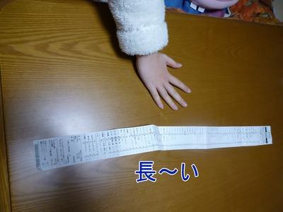 blog2_091231