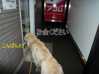 blog3_09012