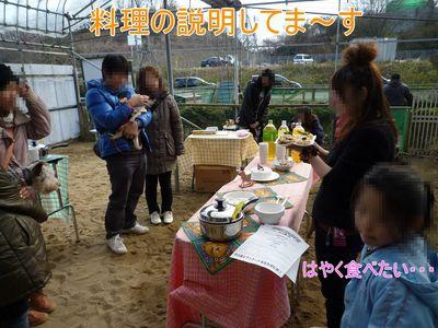 blog4_091223