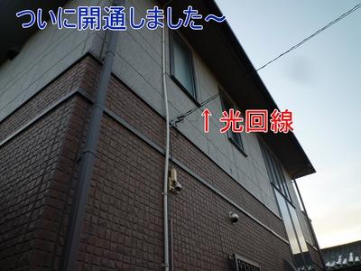 blog2_100209